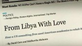 lybia-media-on-the-frontlines-of-revolution