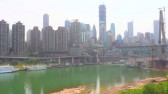 Chongqing_Chinas Secret Metropolis