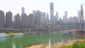 Chongqing_Chinas Secret Metropolis